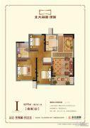 北大资源理城3室2厅1卫99平方米户型图