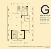 君和君泰2室2厅1卫84平方米户型图