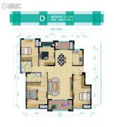 华润橡树湾4室2厅2卫127平方米户型图