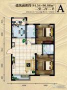 河畔曙光三期2室2厅2卫94--96平方米户型图