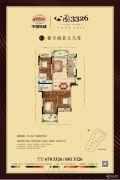 中国铁建・公园33263室2厅2卫126平方米户型图
