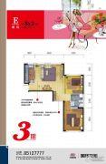 中国铁建国际花园2室2厅1卫86平方米户型图