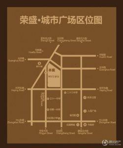 荣盛城市广场
