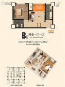 檀溪谷2室1厅1卫57--61平方米户型图
