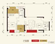 保利玫瑰花语3室2厅1卫79平方米户型图