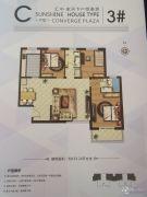 汇中广场3室2厅2卫133平方米户型图