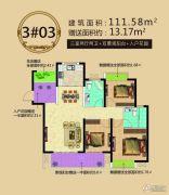 福晟钱隆城3室2厅2卫111平方米户型图