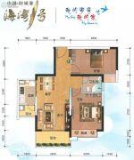 海湾1号2室2厅1卫77平方米户型图