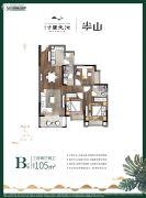 南山十里天池3室2厅2卫105平方米户型图