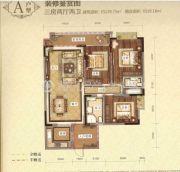 城北滨江河畔3室2厅2卫102平方米户型图