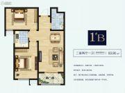 安阳荣盛华府2室2厅1卫83平方米户型图
