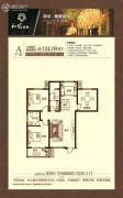 和园名居3室2厅2卫124平方米户型图
