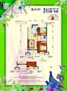 恒大绿洲2室2厅1卫79--80平方米户型图