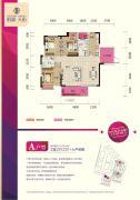 汉川・银湖天街3室2厅2卫128平方米户型图