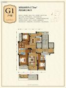 绿城・玫瑰园4室2厅2卫173平方米户型图