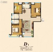 迦南美地3室2厅2卫126平方米户型图