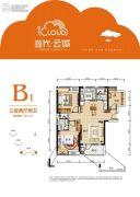 当代云城3室2厅2卫93平方米户型图