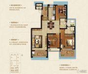 恒大悦珑湾3室2厅2卫130平方米户型图