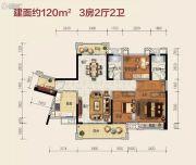 美的公园天下3室2厅2卫120平方米户型图