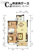 九华新城2室2厅1卫86平方米户型图