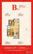鑫江水青花都2室2厅1卫90平方米户型图