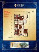 恒大华府6室2厅4卫307平方米户型图