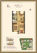 名城・珑域2室2厅1卫58平方米户型图