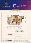 金达阳光2室2厅1卫92平方米户型图