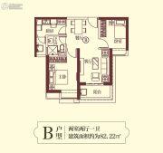 恒大御景湾2室2厅1卫82平方米户型图