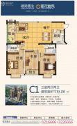 莲花雅苑3室2厅2卫119平方米户型图