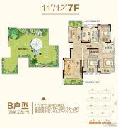 御翠园3室2厅2卫145平方米户型图