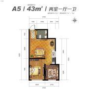 墅公馆2室1厅1卫0平方米户型图
