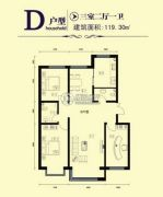 鑫大成・御龙湾3室2厅1卫119平方米户型图