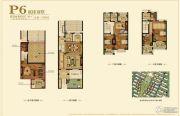 金桥花园5室3厅4卫257平方米户型图
