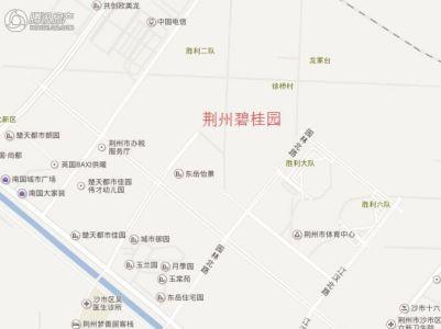 荆州碧桂园