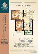 长安区2室2厅1卫99平方米户型图