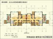 奥伦达部落五云山0室0厅0卫93平方米户型图