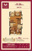 博仕后悦府3室2厅2卫99平方米户型图