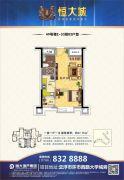 云浮恒大城1室1厅1卫47平方米户型图