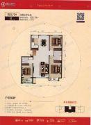 宏宇亚龙湾3室2厅2卫128平方米户型图
