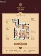 金悦花园5室2厅3卫183平方米户型图