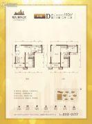 恒大城市之光3室2厅2卫106平方米户型图
