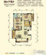 中国硒都茶城3室2厅2卫120平方米户型图