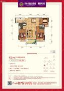 雨母新城二期・紫荆园3室2厅2卫100平方米户型图