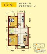 南台花园2室2厅1卫85平方米户型图