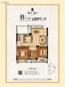 滨江壹号3室2厅1卫97平方米户型图
