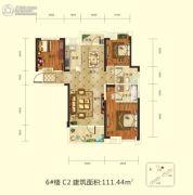 前川欣城二期3室2厅2卫111平方米户型图