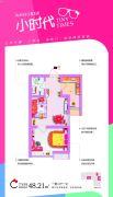 上东大道1室2厅1卫48平方米户型图