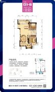 中国核建紫金一品2室2厅1卫69平方米户型图