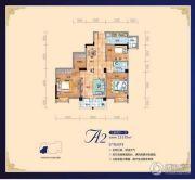 永辉茗筑3室2厅1卫113平方米户型图